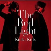 Red Light (Japan)