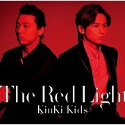 The Red Light [CD+DVD Limited Edition Type A] (Japan)