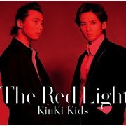 The Red Light [CD+DVD Limited Edition Type B] (Japan)