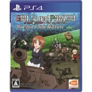 Girls und Panzer: Dream Tank Match (Japan)