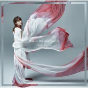 Maybe The Next Waltz [CD+DVD Limited Edition] (Japan)