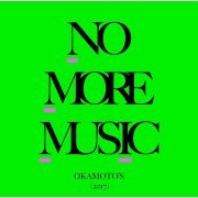 No More Music [CD+DVD Limited Edition] (Japan)