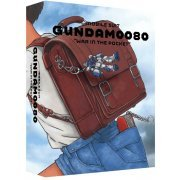 Mobile Suit Gundam 0080: War In The Pocket Blu-ray Memorial Box [Limited Pressing] (Japan)