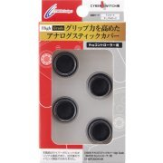 Analog Stick Cover for Nintendo Switch Pro Controller (Black) (Japan)
