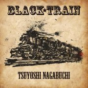 Black Train [CD+DVD Limited Edition] (Japan)