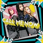 Call Me Now [CD+DVD] (Japan)