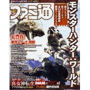 Weekly Famitsu No. 1501 (2017 09/21) (Japan)