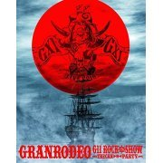 Granrodeo Live 2016 G11 Rock Show - Trecan Party (Japan)