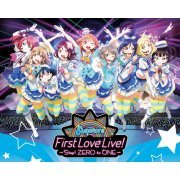 Love Live! Sunshine!! Aqours First Love Live! - Step! Zero To One - Blu-ray Memorial Box (Japan)