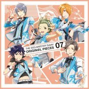 IdolM@ster (Idolmaster) SideM Origin@l Pieces 07 (Japan)