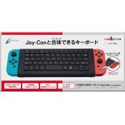 CYBER ・USB Keyboard for Nintendo Switch (Japan)