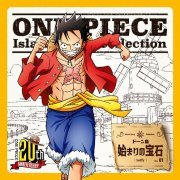 One Piece Island Song Collection Dawn [Monkey D Luffy] (Japan)