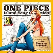 One Piece Island Song Collection Conomi Islands [Nami] (Japan)