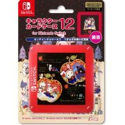 Sentimental Circus Tsurugi Apples Snow White Card Case 12 for Nintendo Switch (Japan)