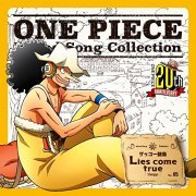 One Piece Island Song Collection Gekko Islands - Usopp (Japan)
