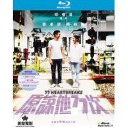 77 Heartbreaks (BD+Book) (Special Edition) (Hong Kong)