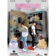 77 Heartbreaks (DVD+Book) (Special Edition) (Hong Kong)