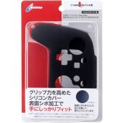 CYBER · Silicon High Grade Cover for Nintendo Switch Pro Controller (Japan)