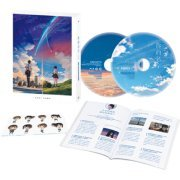Your Name. (4K Ultra HD+BD Edition) (2-Disc) (Hong Kong)