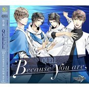 Because You Are (Japan)