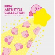 Hoshi no Kirby Art & Style Collection (Japan)