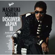 Masayuki Suzuki Discover Japan III - The Voice With Manners (Japan)