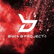Project 1 Ep [CD+DVD Type Red] (Japan)