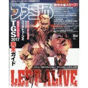 Weekly Famitsu No. 1503 (2017 10/05) (Japan)
