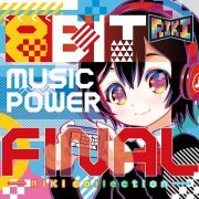 8Bit Music Power Final - Riki Collection (Japan)
