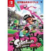 Nintendo Official Guidebook Splatoon2 (Wonder Life Special) (Japan)