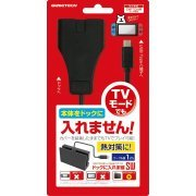 Dock Extension Adapter for Nintendo Switch (Japan)