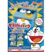 Doraemon Coin Bank (Japan)