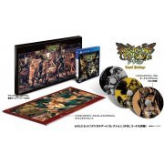 Dragon's Crown Pro [Royal Package] (Japan)
