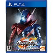 Kamen Rider: Climax Fighters [Premium R Sound Edition] (Japan)