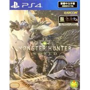 Monster Hunter World (Japanese & English Subs) (Asia)