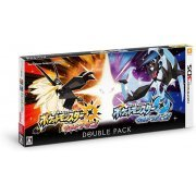 Pokemon Ultra Sun Ultra Moon Double Pack (Japan)