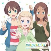 New Game - Character Song CD Series Vocal Stage 3 (Japan)