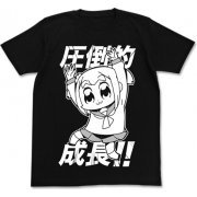 Pop Team Epic - Overwhelming Growth T-shirt Black (XL Size) (Japan)