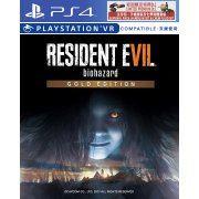 Resident Evil 7: biohazard [Gold Edition] (Multi-Language) (Asia)