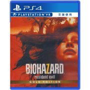 Resident Evil 7: biohazard [Gold Edition] (Multi-Language) (Asia)