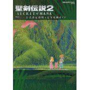 Seiken Densetsu 2 Secret Of Mana Official Art Works + Game Guide (Japan)