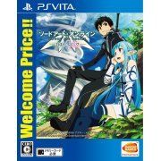 Sword Art Online: Lost Song (Welcome Price!!) (Japan)