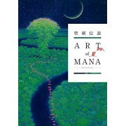 The Secret of Mana 25th Anniversary Art Of Mana (Japan)