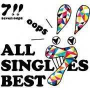 All Singles Best [2CD+DVD Limited Edition] (Japan)