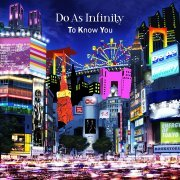 To Know You [CD+DVD] (Japan)