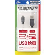 CYBER · USB Cable for Classic Mini Super Nintendo Entertainment System (1.2m) (Japan)