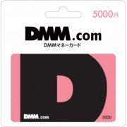 DMM Gift Card 5000 Yen  digital (Japan)