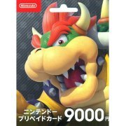 Nintendo eShop Card 9000 YEN | Japan Account (Japan)