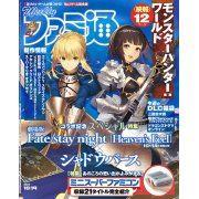 Weekly Famitsu No. 1505 (2017 10/19) (Japan)