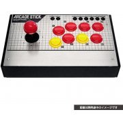 Arcade Stick for Retro Freak (Japan)